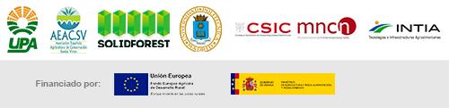 Logos participantes en el proyecto.